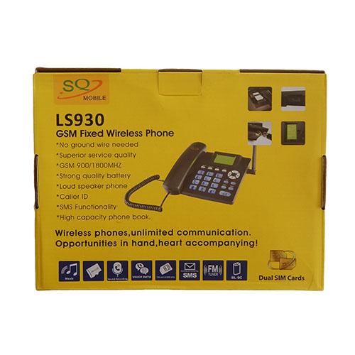 SQ LS 930